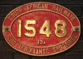 South African Class 12A 4-8-2 - Image: Class 12A 1548 (4 8 2)