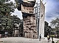 Climbing Wall, Indian Mountaineering Federation center, New Delhi 1.jpg