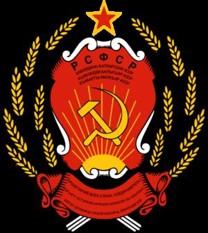 Kabardino-Balkar Autonomous Soviet Socialist Republic - Image: Coat of Arms of Kabardino Balkar ASSR