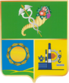 Coat of Arms of Kharkiv region.png