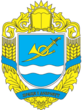 Coat of Arms of Onufriivskiy Raion in Kirovohrad Oblast.png