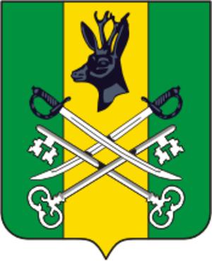 Shilka (town) - Image: Coat of Arms of Shilka (Chita oblast)