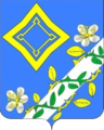 Coat of Arms of Ternovskaya.png