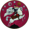Coat of Arms of the Democratic Republic of Georgia (1918 document) crop.png