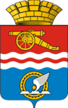 Coat of arms of Kamensk-Uralsky.png