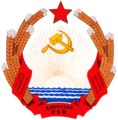 Coat of arms of Latvian SSR.png