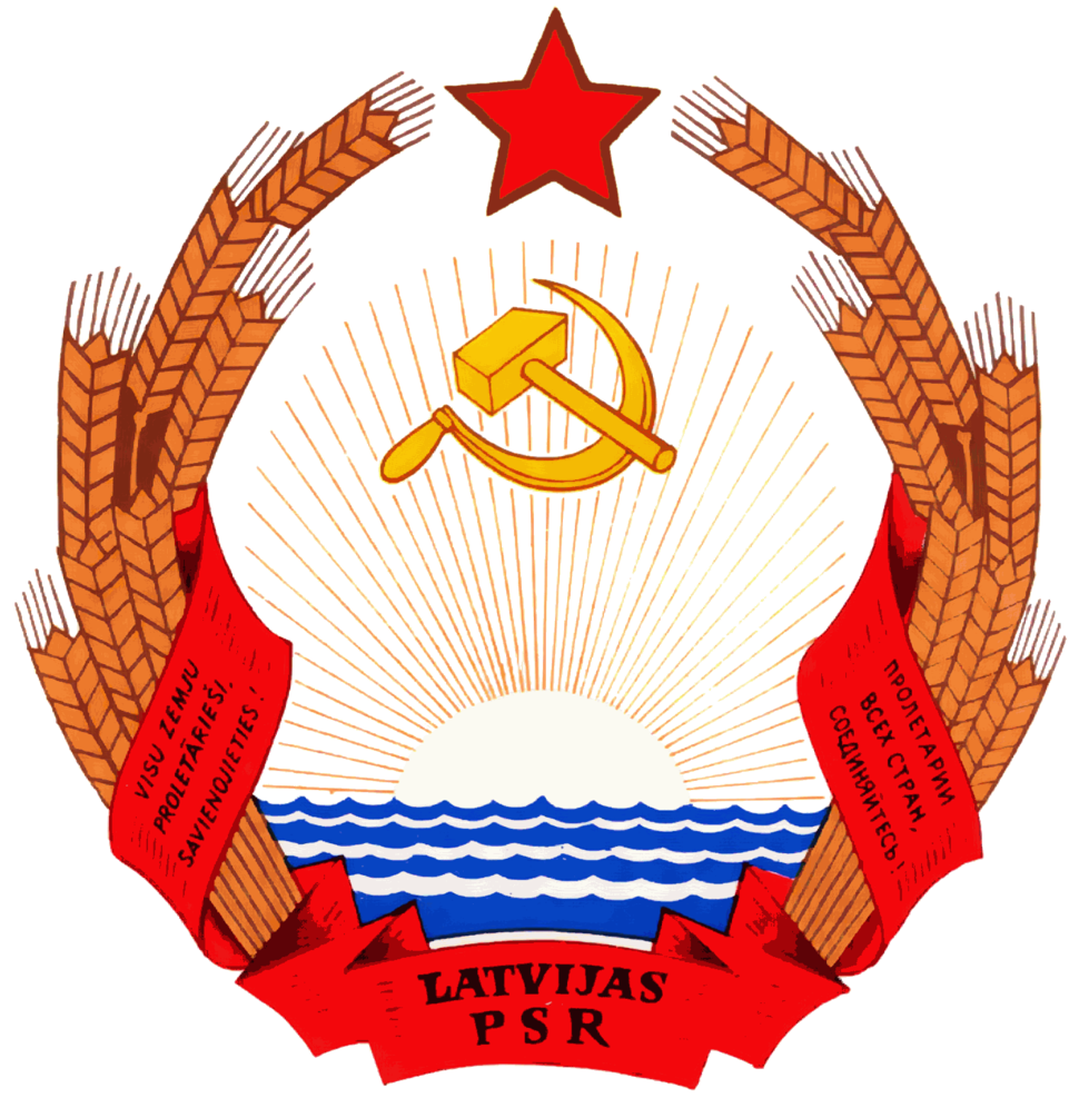 Coat of arms of Latvian SSR