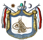 Coat of arms of Ottoman Empire 1846.png