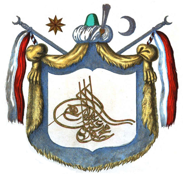 Датотека:Coat of arms of Ottoman Empire 1846.png