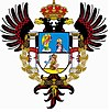 Coat of arms of Valencia Venezuela city.jpg