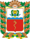 Coat of airms o Zmiivskyi Raion