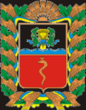 Coats of arms of Zmijiv.png