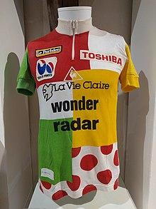 Bicycle handlebar - WikiVisually
