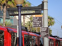 Comic-Con 2010 - the trolley signs are in Klingon (4874444929).jpg