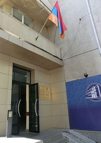 Armenian Olympic Committee - Former offices of the Armenian Olympic Committee in Yerevan