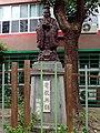 Confucius statue of Taipei Municipal Shilin Elementary School 20171111.jpg
