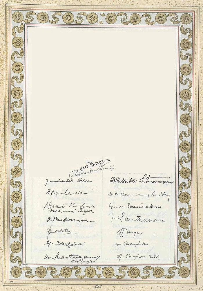 Cool Original Indian Constitution Images