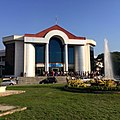 Convocation Hall. University of Mandalay. Myanmar.jpg