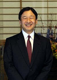 Crown Prince Naruhito cropped 2 Crown Prince Naruhito and Prince William 20150227.jpg