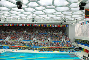 Swimming at the 2008 Summer Olympics – Men's 100 metre butterfly - Crowds pack the Beijing National Aquatics Center on the morning of the final.