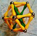 Cuboctahedron IMG 4644.JPG