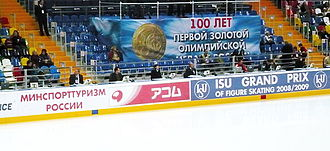 "Nikolai Panin - 2008 Cup of Russia poster: ""100 years since the first gold Olympic medal""."