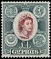 Cypras stamp.jpg