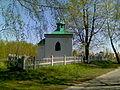 Częstochowa - Aleja Brzozowa - 04.jpg
