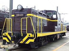 日本国铁DD13型柴油机车