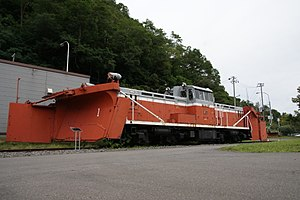JNR Class DD15 - Image: DD15 37 Otaru Museum 20090830