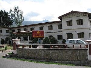 DDC-Office-Thimphu