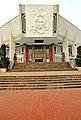 DGJ 1592 - Ho Chi Minh Museum (3489584080).jpg