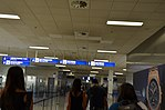 DSC-0075-athens-international-airport-august-2017.jpg