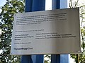 DU-Wolfsberghalde Aussichtsturm 03.jpg