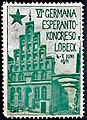 Damals – Esperanto-Kongress – 1911 – Reklamemarke.jpg
