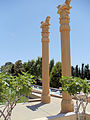 Darioush Winery, Napa Valley, California, USA (8604275216).jpg