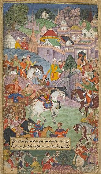 Rishyasringa - Dasaratha sets out toward Angada to invite Rsyasrnga to his abode – Folio from the Ramayana of Valmiki (The Freer Ramayana), Vol. 1, folio 20;