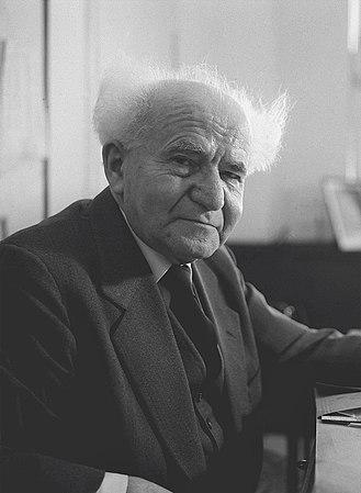 David Ben-Gurion (D597-087).jpg