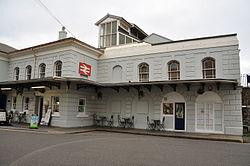 Dawlish railway station (7218).jpg