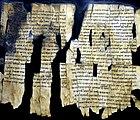 Dead Sea Scroll 28a from Qumran Cave 1, the Jordan Museum in Amman.jpg