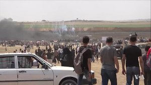 Bestand:Deadly Protests in Gaza as US Opens Jerusalem Embassy.webm