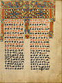 Decorated Incipit Page - Google Art Project (4180300).jpg