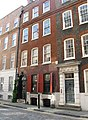 Dennis Severs' House, Spitalfields, London - geograph.org.uk - 2355182.jpg