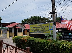 Department of Social Welfare of Pontian District.jpg
