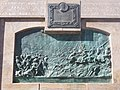 Detalle del monumento a Belgrano en Santiago del Estero.jpg