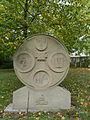 DillingenSaarJubiläumsdenkmalL1010201.JPG