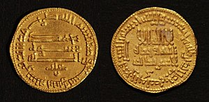 Aghlabids - Image: Dinar Aghlabide 192 AH (obverse reverse)