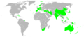 Diplomatic Relations Cook-Islands.PNG