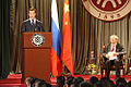 Dmitry Medvedev in China 23-24 May 2008-8.jpg