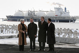 Maria van der Hoeven - Yuzhno-Sakhalinsk, 2009. Van der Hoeven with incumbent Russian President Dmitry Medvedev, Japanese PM Taro Aso, and Prince Andrew.